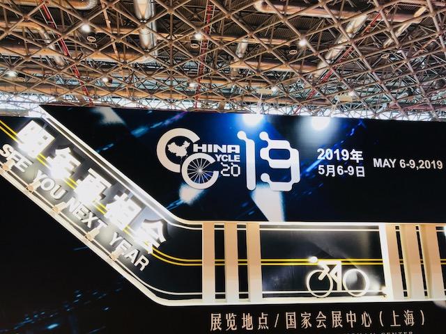 「China Cycle 2018」的圖片搜尋結果